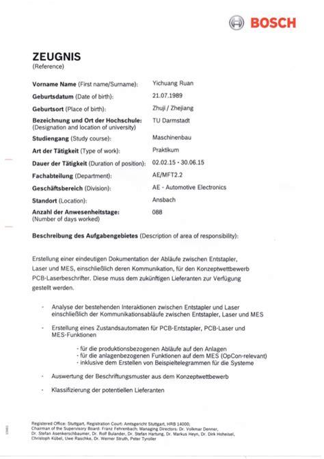Zeugnis Reference Letter Switzerland praktikumszeugnis