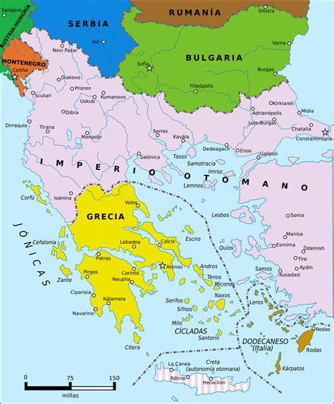 imperio otomano primera guerra mundial guerras de los balcanes la enciclopedia libre