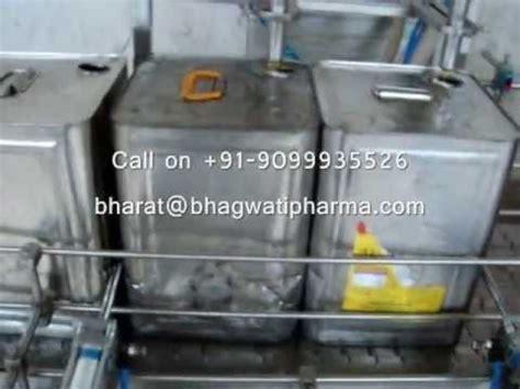 5,10,15,18,20 kg tin oil filling machine , 15 kg tin oil