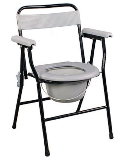 How To Use A Commode Chair by Commode Chair