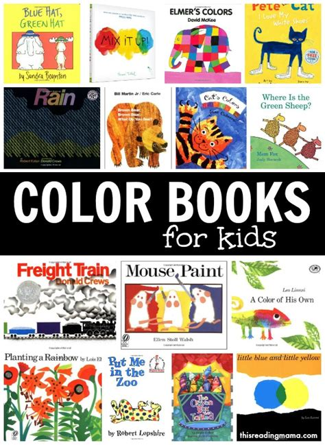 pup colors pup to learn books color books for learning about colors