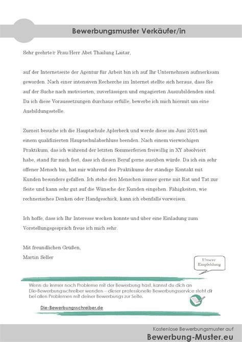 Bewerbungsschreiben Ausbildung Verkäuferin Lidl Bewerbung Muster Verk 228 Ufer Kostenlose Anwendung Die Vorlage Zu Studieren