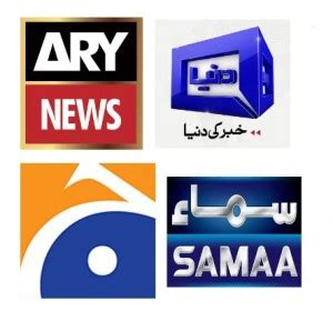 pakistani news channels mobile app (geo, express, ary