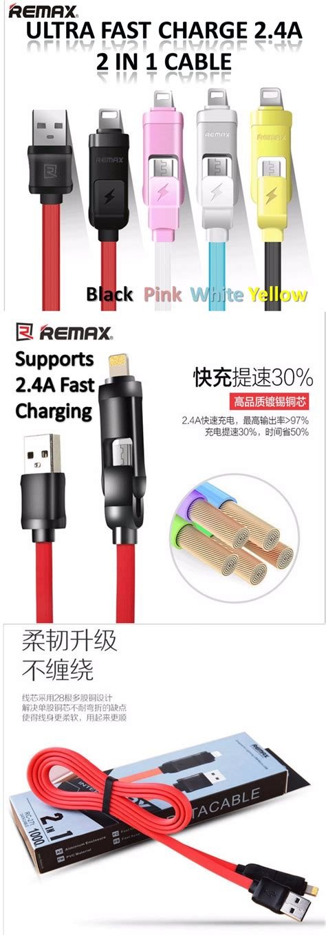 Remax Cabel Platinum Metal Micro Usb buy remax fast charge cable lightning cable micro usb
