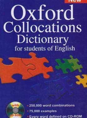 oxford collocations dictionary for 0194325385 oxford collocations dictionary cd رهنما فروشگاه کتاب مژده