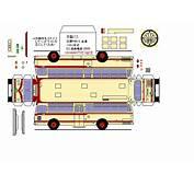 Kohnan Electric Railway Paper Bus Models