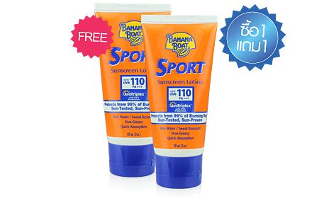 banana boat sunscreen lotion spf 110 banana boat sport sunscreen lotion spf 110 pa konvy