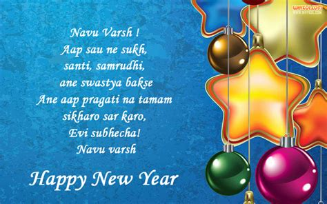 gujarati new year 28 images happy new year wishes in
