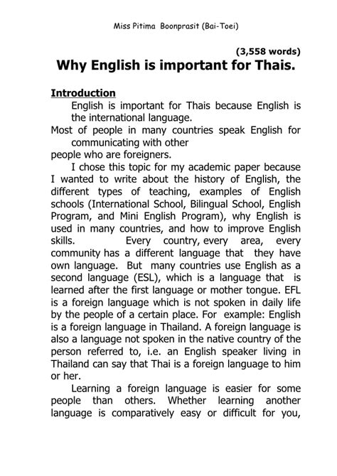 Essay About Language by Why Is Important For