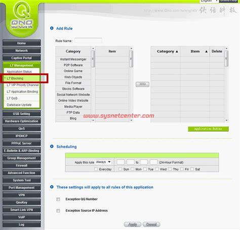 l7 filter pattern for youtube review อ ปกรณ qno qvf7303 ทำ l7 filter สำหร บ block