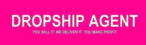 dropship barangan bayi qaseh collections dropship agent diperlukan menjual