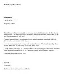 letter template for bank format of letter for bank manager cover letter templates