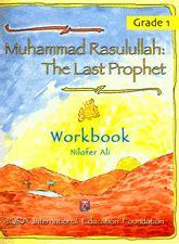 biography muhammad rasulullah muhammad rasulullah the last prophet grade one 1