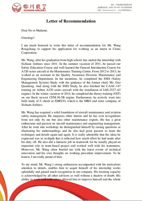 Letter Of Recommendation Greeting writing a letter of recommendation greeting of a letter