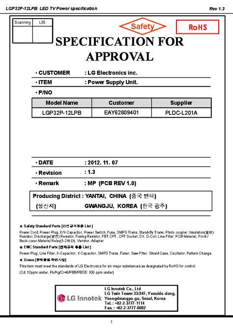 djvu format specification lg eay43596801 yp32dvr power specification service manual