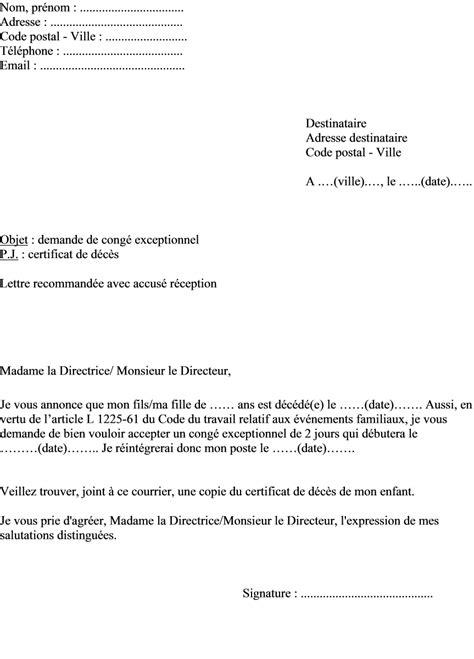 exemple de lettre demande de cong 233 224 employeur pour le