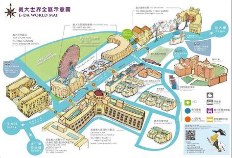 map of da world e da theme park rollercoaster e da world 義大世界