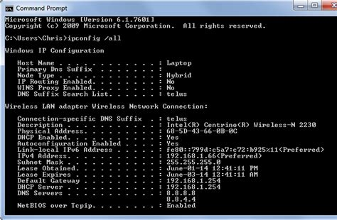 common network utilities explained