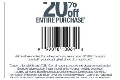 coupon code lowes 2018