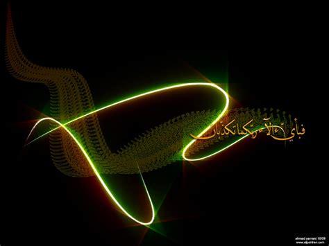 wallpaper kaligrafi cantik kaligrafi devilsanye