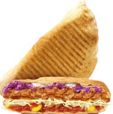 Tortila Tortila Diameter 18cm Kulit Kebab chleb do kebaba pita arabska kieszonka 26cm 50szt łańcut oferta nr 107040 oferteo pl
