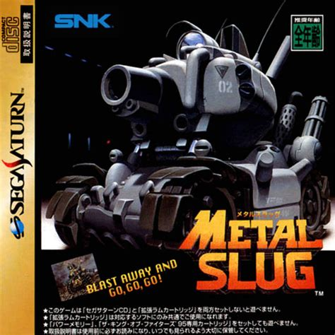 metal slug sega genesis metal slug vehicle 001 japan rom complete roms