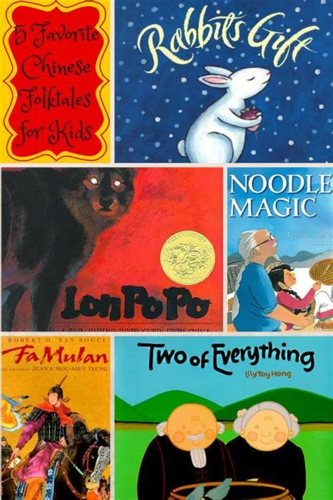 folklore picture books 1000 ideas about folktale on tales