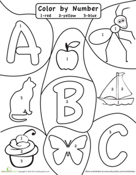 alphabet review coloring pages abc preschool worksheet abc preschool worksheets related
