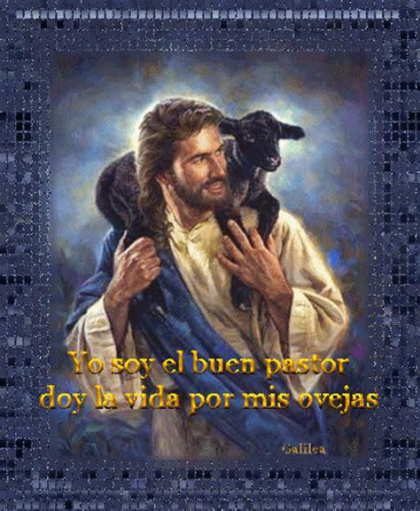 imagenes de jesus feliz 174 gifs y fondos paz enla tormenta 174 imagenes de jes 218 s el