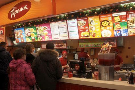 fast food cuisine teremok