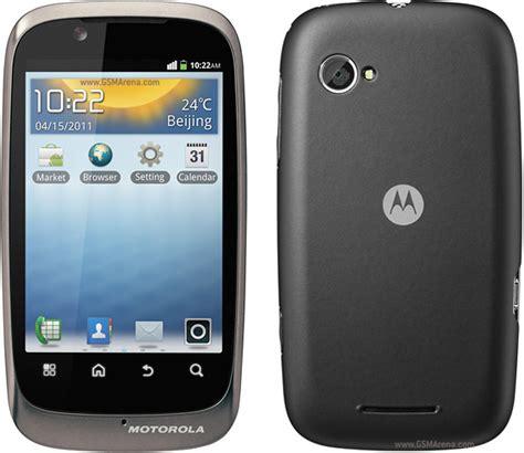 Hp Motorola Xt311 motorola xt pictures official photos