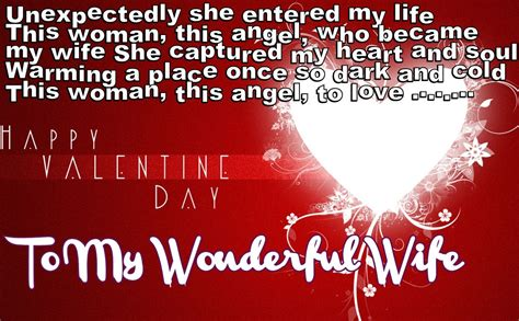 happy valentines day to my valentines day quotes for quotesgram