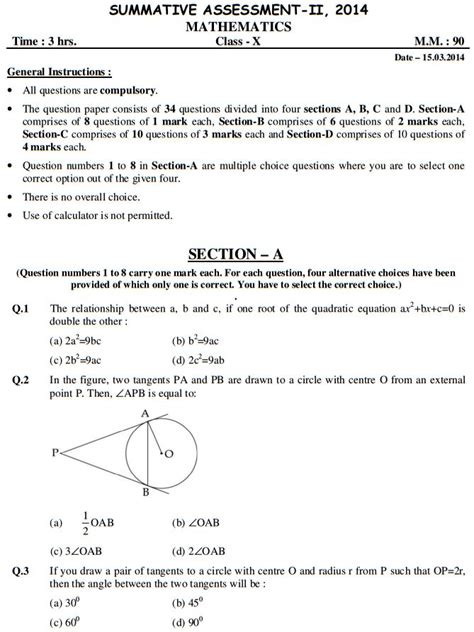 email format ncert cbse sle papers for class 10 sa2 maths 2014 set c page