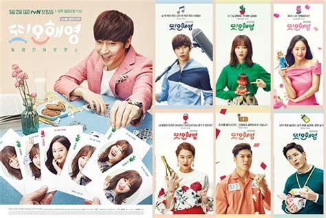 film korea terpopuler tahun 2015 2016 papasemar com 10 drama korea paling populer tahun 2016
