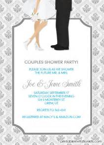 Shower Invitation Template bridal shower invitations couples wedding shower