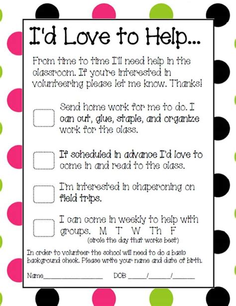 parent volunteer form template you might be a grader i was a guest