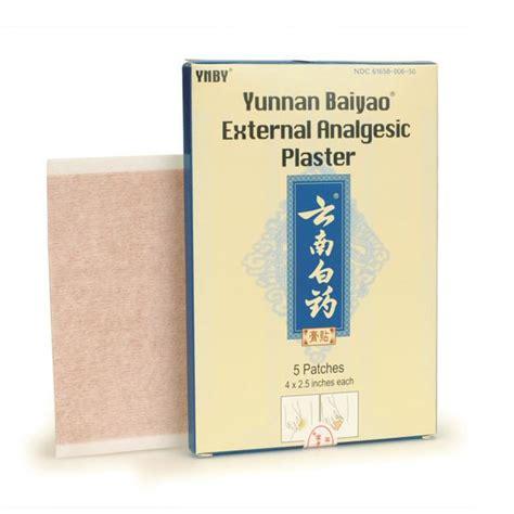 yunnan baiyao for dogs external analgesic skin plaster patch by yunnan baiyao purchase genuine yunnan