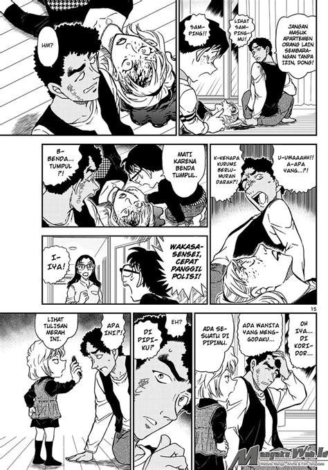 detektif conan chapter 978 rumah wakasa sensei