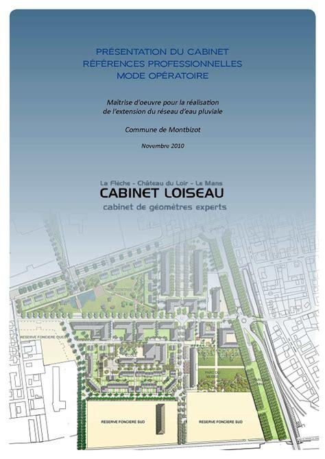 Cabinet Loiseau by Cabinet Loiseau