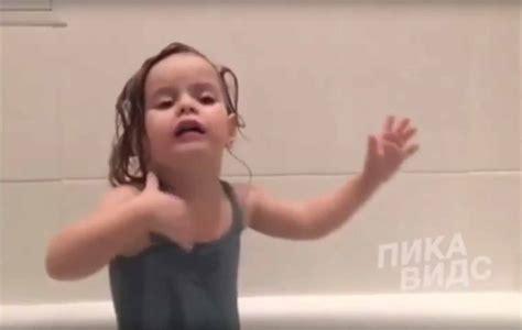 singing in the bathtub little girl singing in the bathtub