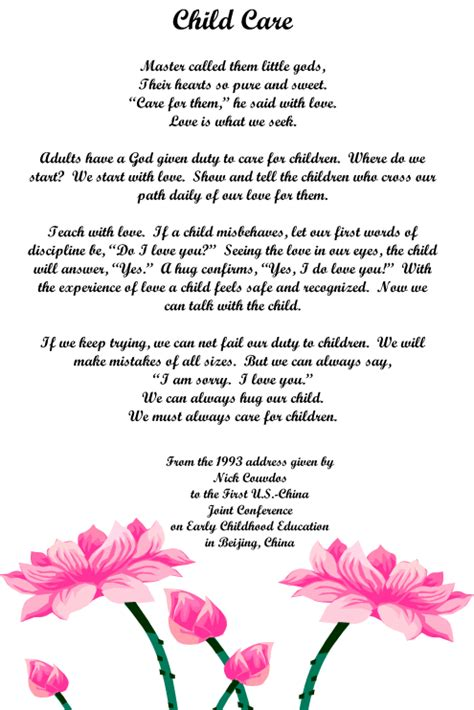 baby s s day poem wallpaperew child of god poem