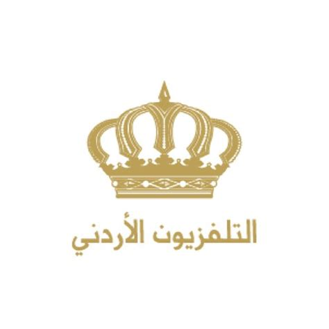 watch jordan tv live streaming online | التلفزيون الأردني
