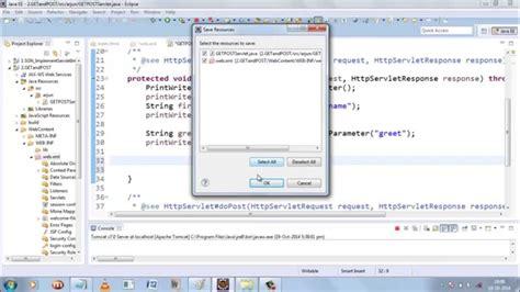 biography in context sign in servlet tutorial 4 servletconfig and servlet context