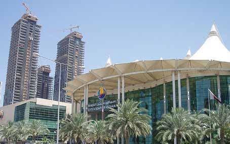 doha city center mall, qatar ‹ ehaf