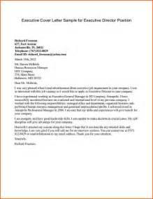 Management Cover Letter Templates 12 Cover Letter For A Management Position Denial Letter