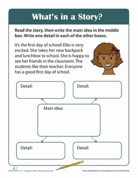 story comprehension what s in a story worksheet