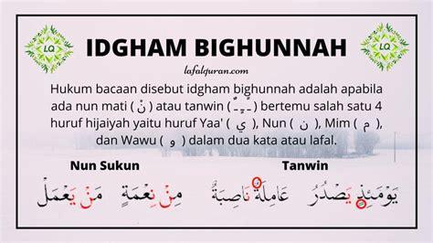 idgham bighunnah arti hukum bacaan  contohnya