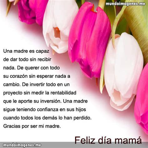 imagenes emotivas del dia de la madre frases del dia de la madre cortas y bonitas imagui