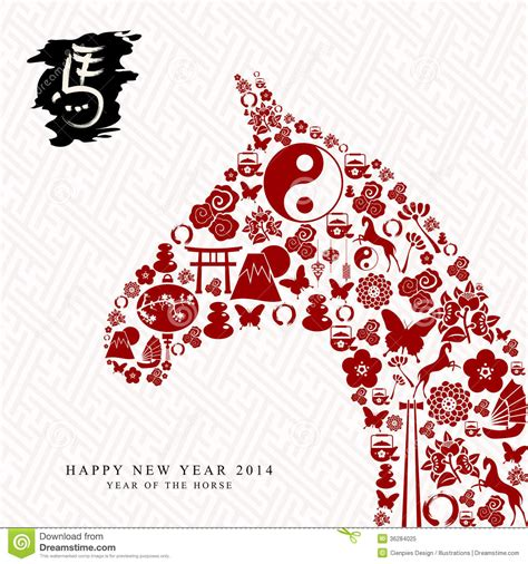how many new year symbols are there new year of the composition vector file