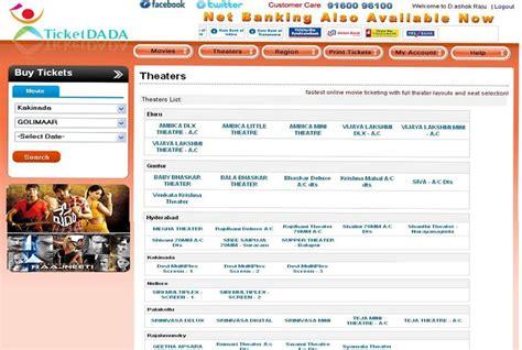 film online booking online movie ticket booking sites technobytes
